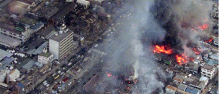 火災・地震保険